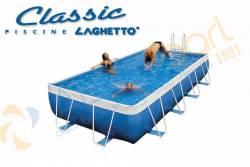 Piscine Laghetto® CLASSIC Hauteur 1m25